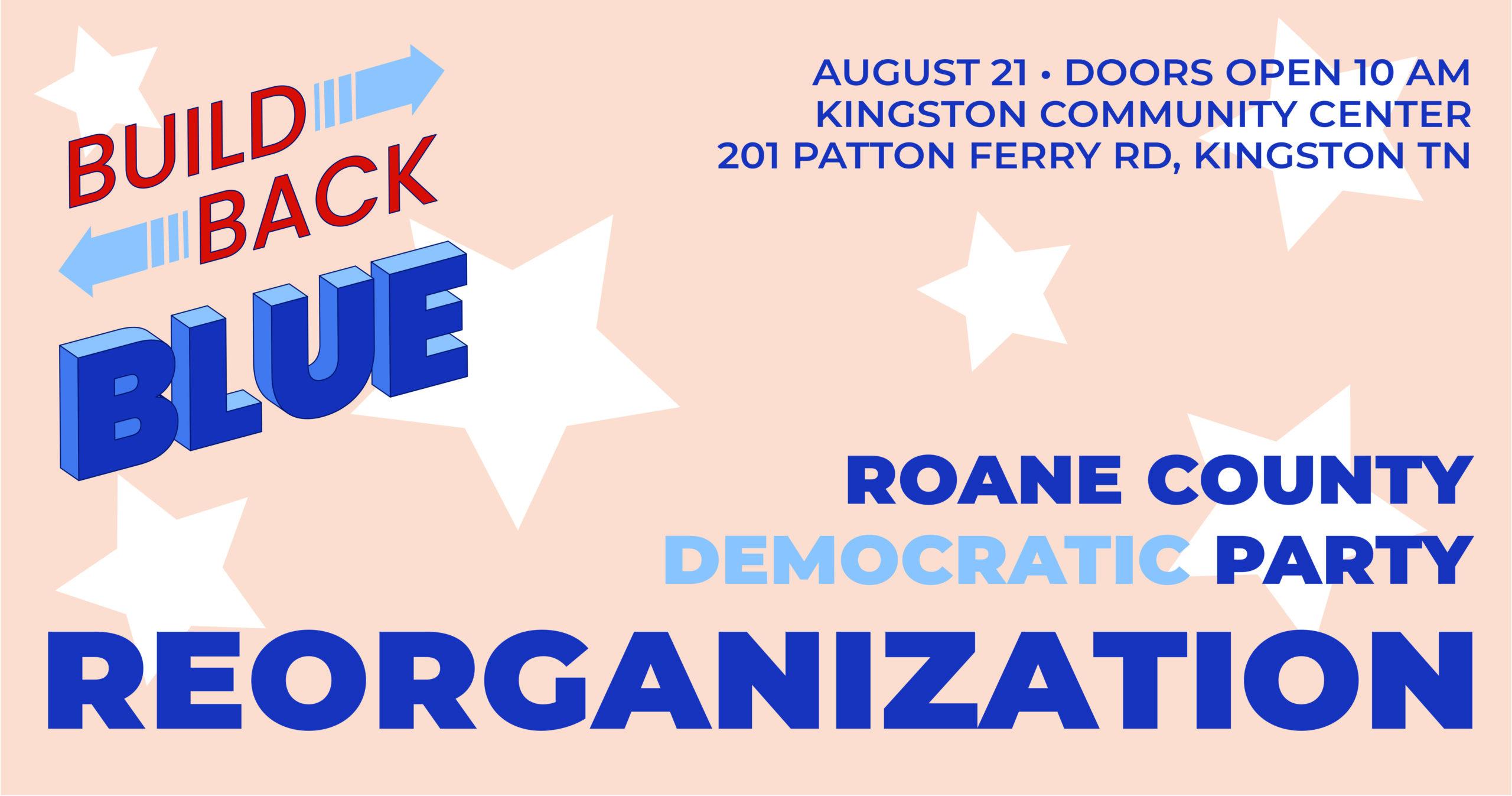 RCDP reorganization